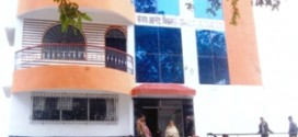 Bharat Vikash Parishad Viklang Niwas and Hospital