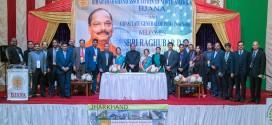 Jharkhand CM Visit