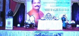 Jharkhand CM Visit & Reception