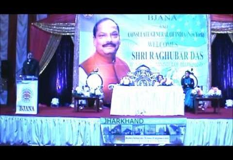 Jharkhand CM Visit & Reception