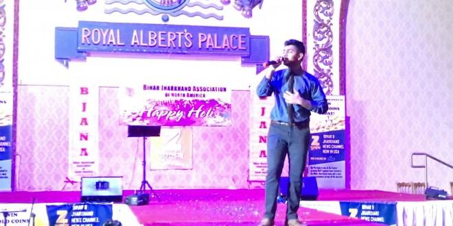 Annual Holi Celebrations – Singer Avish Jain