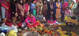 BJANA Chhath Celebrations 2017