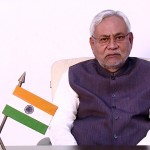 CM Shri Nitish Kumar's special message to BJANA members on Bihar Diwas