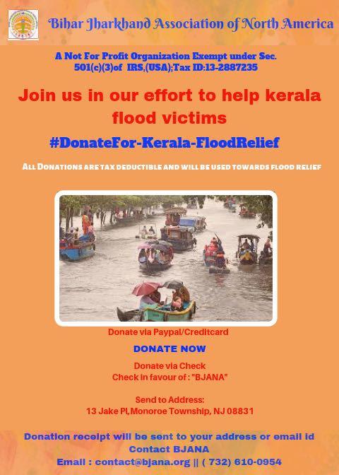 BJANA_KeralaFlood